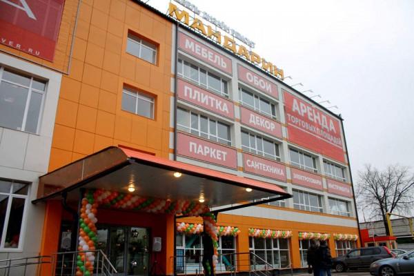 Юридический адрес по 18 ИФНС - ВАО г. Москвы. Купить адрес, налоговая 18
